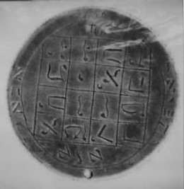 Joseph Smith's Jupiter Talisman